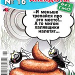 veselye_anekdoty_n16