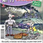 veselye_anekdoty_n17